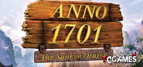 ترینر بازی Anno 1701 The Sunken Dragon