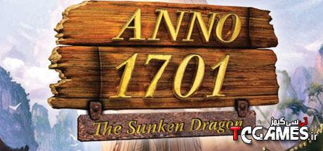 ترینر بازی Anno 1701 The Sunken Dragon