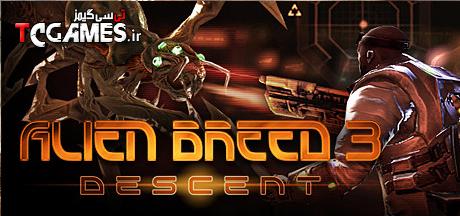 ترینر سالم بازی Alien Breed 3
