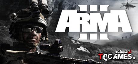 ترینر جدید بازی Arma 3