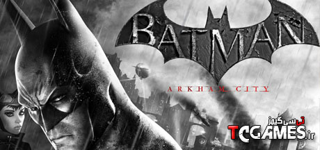 ترینر بازی Batman Arkham City