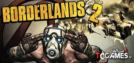 ترینر سالم بازی Borderlands 2