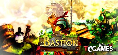 تربنر و رمزهای بازی Bastion