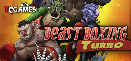 ترینر بازی Beast Boxing Turbo