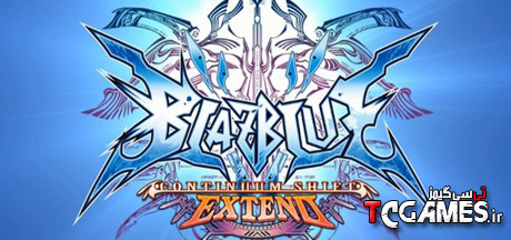 ترینر بازی BlazBlue Continuum Shift Extend