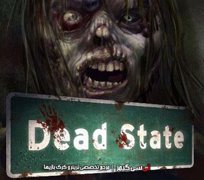 دانلود ترینر بازی Dead State