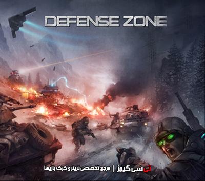 دانلود ترینر و رمزهای بازی Defense Zone