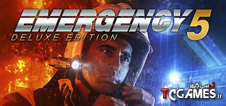 ترینر بازی اورژانس Emergency 5