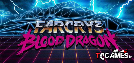 ترینر بازی Far Cry 3 Blood Dragon