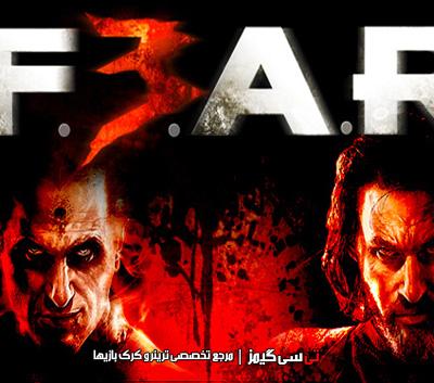 دانلود ترینر سالم بازی F.E.A.R. 3