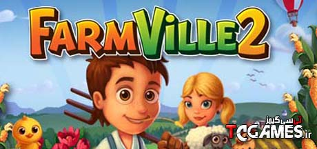 ترینر بازی Farmville 2 Hacks1.4