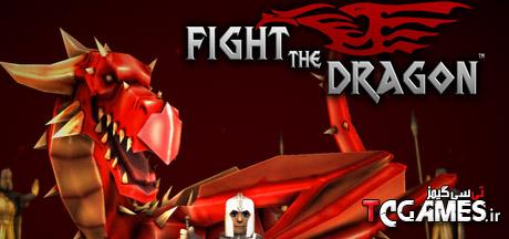 ترینر جدید بازی Fight The Dragon
