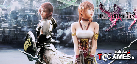 دانلود ترینر بازی Final Fantasy XIII-2