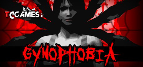 ترینر و رمزهای بازی Gynophobia