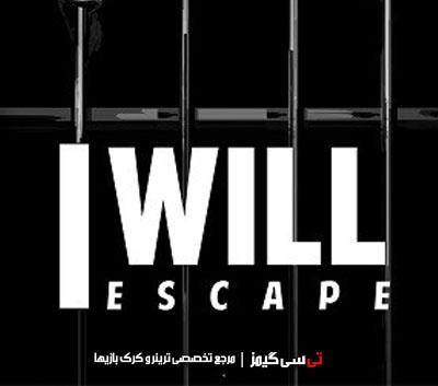 دانلود کرک سالم بازی I Will Escape