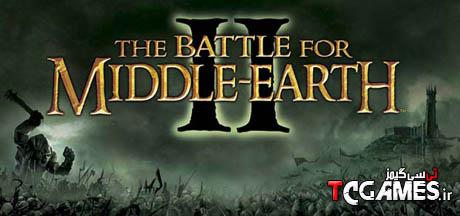 ترینر بازی Lord of the Rings Battle for Middle Earth 2