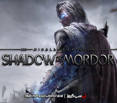 دانلود کرک بازی Middle-earth Shadow of Mordor