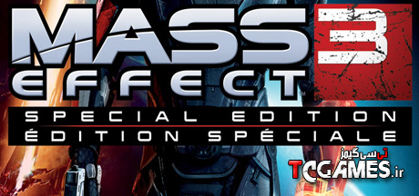 ترینر سالم بازی Mass Effect 3 Collectors Edition