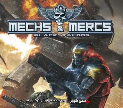 دانلود ترینر بازی Mechs and Mercs Black Talons