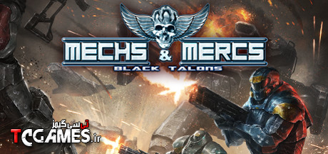 ترینر بازی Mechs and Mercs Black Talons