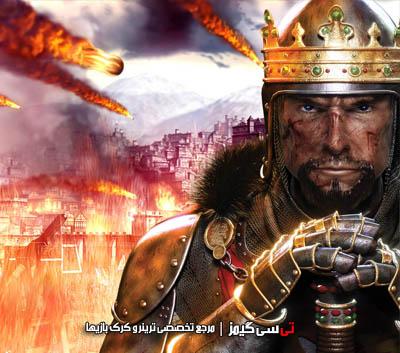 دانلود ترینر بازی Medieval II Total War