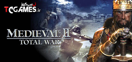 ترینر بازی Medieval II Total War