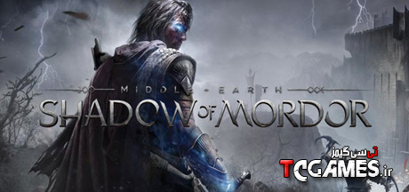 ترینر جدید بازی Middle-Earth Shadow of Mordor