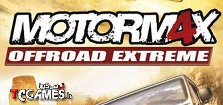 ترینر بازی MotorM4X Offroad Extreme