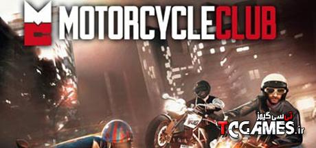 ترینر سالم بازی Motorcycle Club