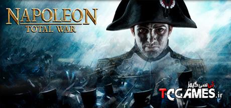 ترینر جدید بازی ناپلئون Napoleon Total War