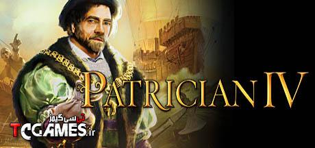 ترینر بازی Patrician 4