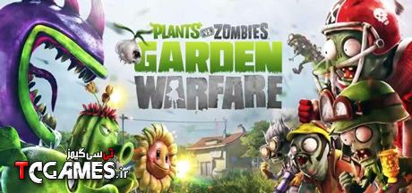 ترینر سالم بازی Plants Vs Zombies Garden Warfare