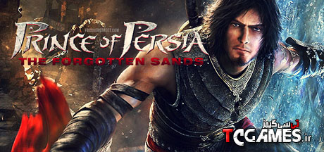 ترینر بازی Prince of Persia The Forgotten Sands
