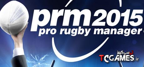 ترینر سالم بازی Pro Rugby Manager 2015
