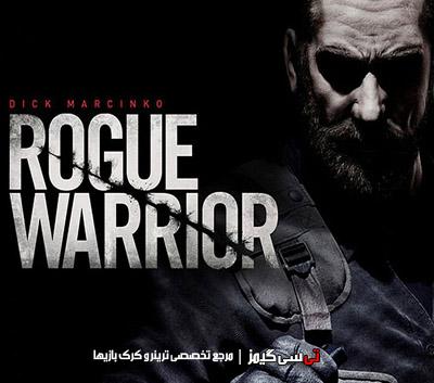 دانلود ترینر و رمزهای بازی Rogue Warrior