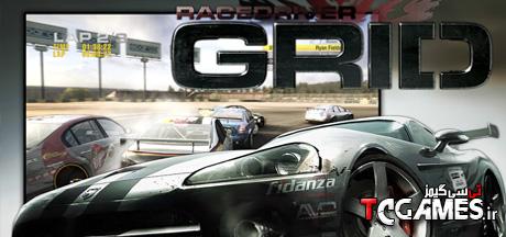 ترینر سالم بازی Race Driver GRID