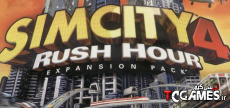 ترینر بازی SimCity 4 Rush Hour