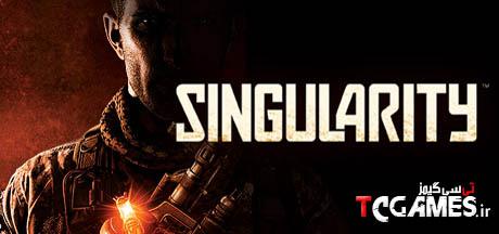 ترینر و رمزهای بازی Singularity