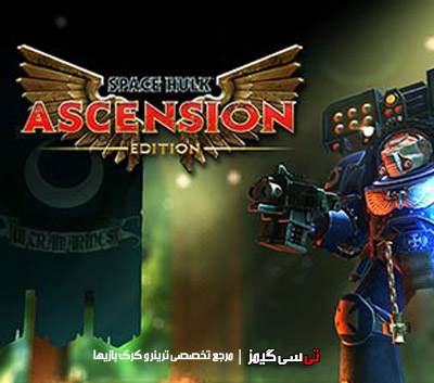 دانلود کرک بازی Space Hulk Ascension Edition