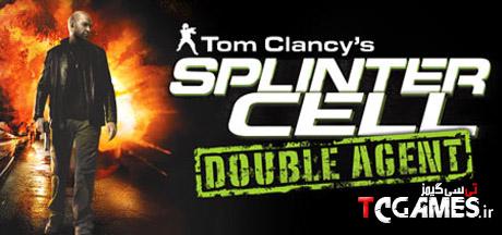 دانلود ترینر و رمزهای بازی Splinter Cell Double Agent
