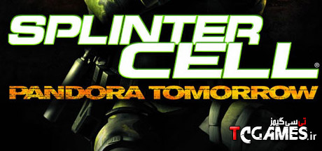 ترینر بازی Splinter Cell Pandora Tomorrow