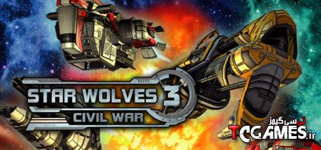 ترینر و رمزهای بازی Star Wolves 3 Civil War