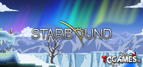 ترینر بازی Starbound Enraged Koala