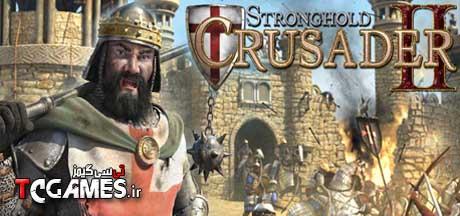 ترینر و رمزهای بازی Stronghold Crusader 2