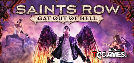 کرک سالم بازی Saints Row Gat out of Hell