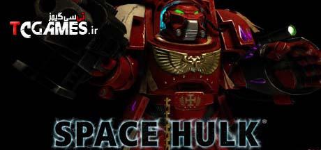 دانلود کرک بازی Space Hulk 2013 نسخه SKiDROW