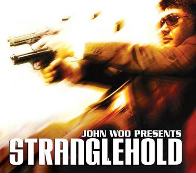 دانلود ترینر بازی Stranglehold