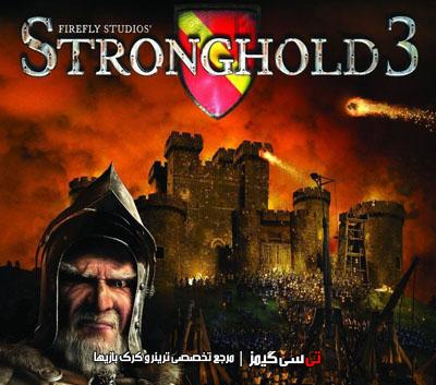 دانلود ترینر بازی Stronghold 3