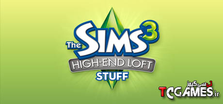 ترینر بازی The Sims 3 High End Loft Stuff