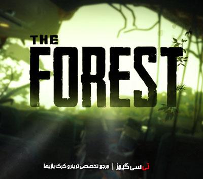 دانلود ترینر بازی The Forest